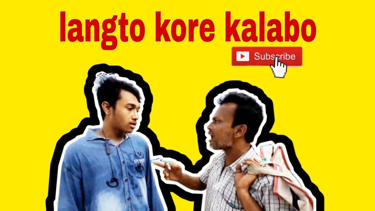 Download Langto kore kalabo|| #akfotarchele || oshlil prank || kolkata public|| gone wrong