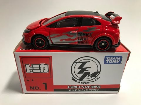 Tomica Event Model Honda Civic Type R! (The Tomica Table)