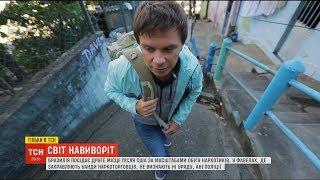 Світ навиворіт: Дмитро Комаров поспілкувався з бразильським наркобароном