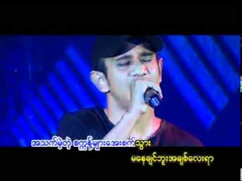 Myitzuri.com - Myanmar _ Burmese Music VCD _ MTV - Saung Oo Hlaing -.flv