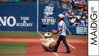 【世界初】BB-8が日本プロ野球始球式に登場!日本のファンにしっかりアピール