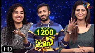 Patas   Singer Manisha   14th November 2019   Full Episode 1200   ETV Plus