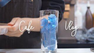 [#03 Cafe Vlog] [ENG] 카페 브이로그 …