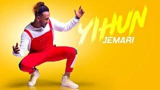 Yehun - Jemari | ጀማሪ - New Ethiopian Music 2019 (Official Video)