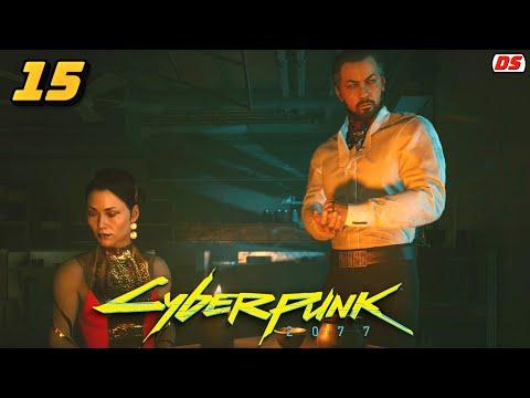 Cyberpunk 2077. Аудиенция. Прохождение № 15.