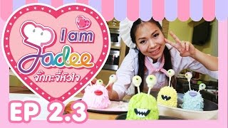I am Jadee EP 2.3 Time Sweet Time // Hot Monster Cake