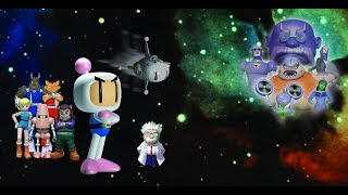 Bomberman Story DS - Introduction