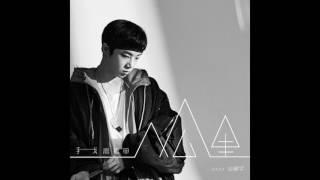 華晨宇 -《我離孤單幾公里》