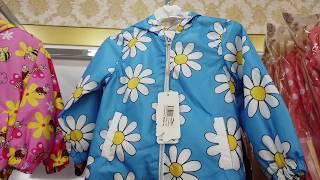 Обзор осенне-весенних, зимних курточек для детей от турецких производителей (г. Бурса). Часть 1