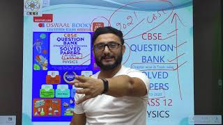 Best Physics Question Bank for Cbse Boards 2021 Oswaal Books Anurag Tyagi Classes