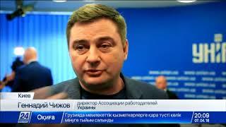 Европейцы недовольны качеством дорог в Украине