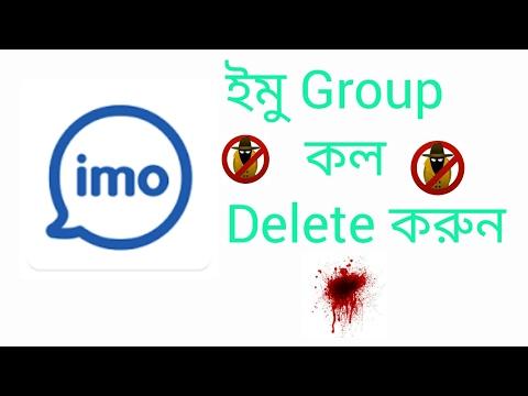 how to remove imo group call 2017