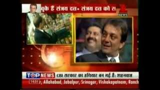 Zee News Archive : Sanjay Dutt getting Emotional in this RARE Never seen before Show - Part 1
