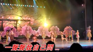 痴痴的等(蔡琴)4k.mp4