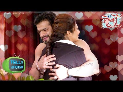 Raman & Ishita Get ROMANTIC   Ye Hai Mohabbatein