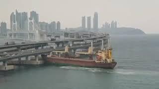 Российское судно SEAGRAND врезалось в мост в Южной Корее, Пусан