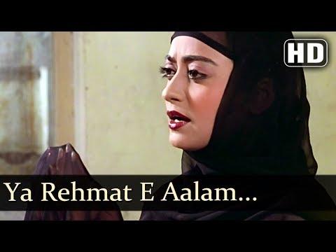 Ya RehmatEAalam  Adat Se Majboor Songs  Rameshwari  Mithun Chakraborty  Bollywood Songs