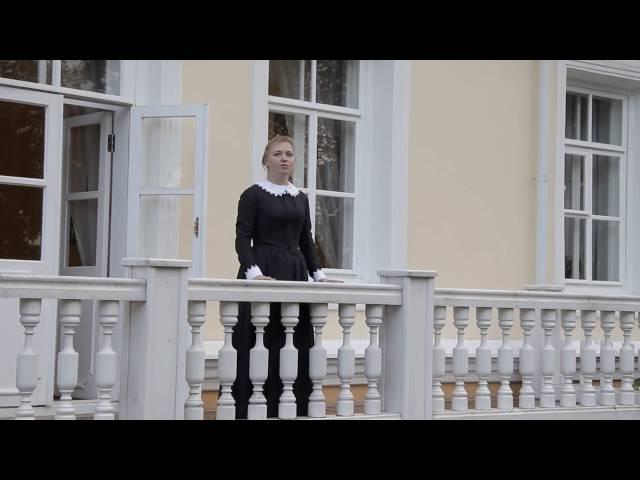 Изображение предпросмотра прочтения – «Музей-усадьба П.И. Чайковского» читают произведение «Осыпаются астры в садах....» И.А.Бунина