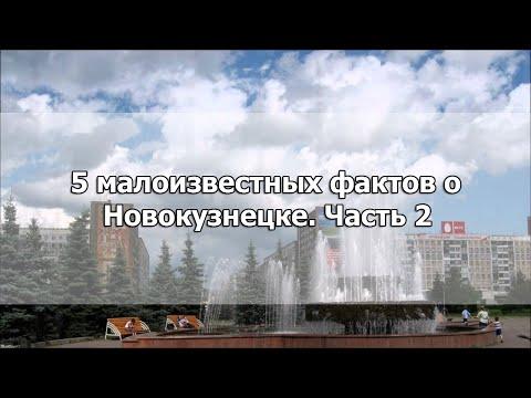 интим знакомства новокузнецк объявления