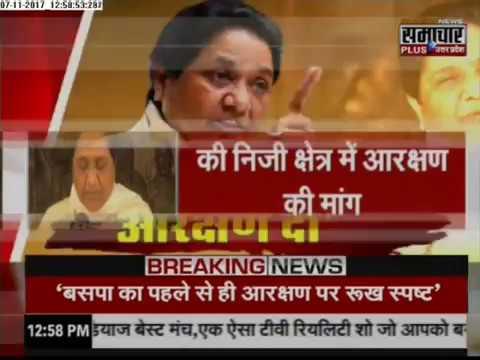 Live News Today: Humara Uttar Pradesh latest Breaking News in Hindi | 07 Nov
