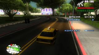 GTA San Andreas Русские машины(, 2015-02-08T11:57:32.000Z)