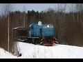 ТГМ4А 2699 на заметённом за несколько дней пути. Падающий с колёс снег.