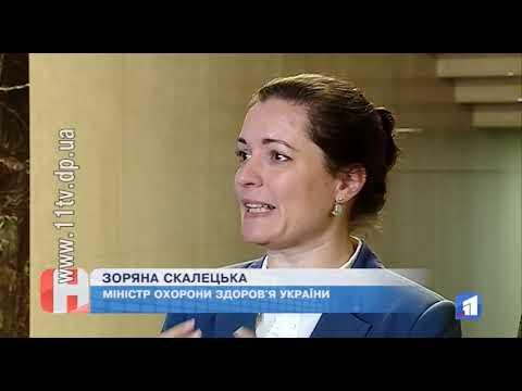 Новости 11 канал: Наука для миру та безпеки