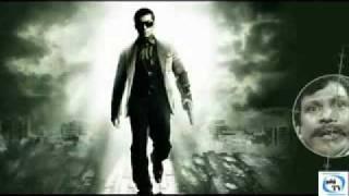 surya next movie aadhavan the best trailer
