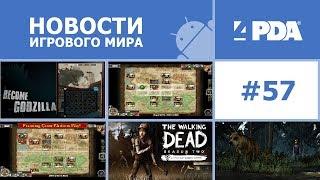 Новости игрового мира Android - выпуск 57 [Android игры]