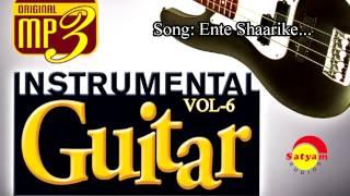 Ente Shaarike - Instrumental vol 6