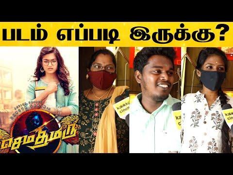 Sema Thimiru Movie Public Review | Dhruva Sarja | Rashmika Mandanna | Nanda Kishore