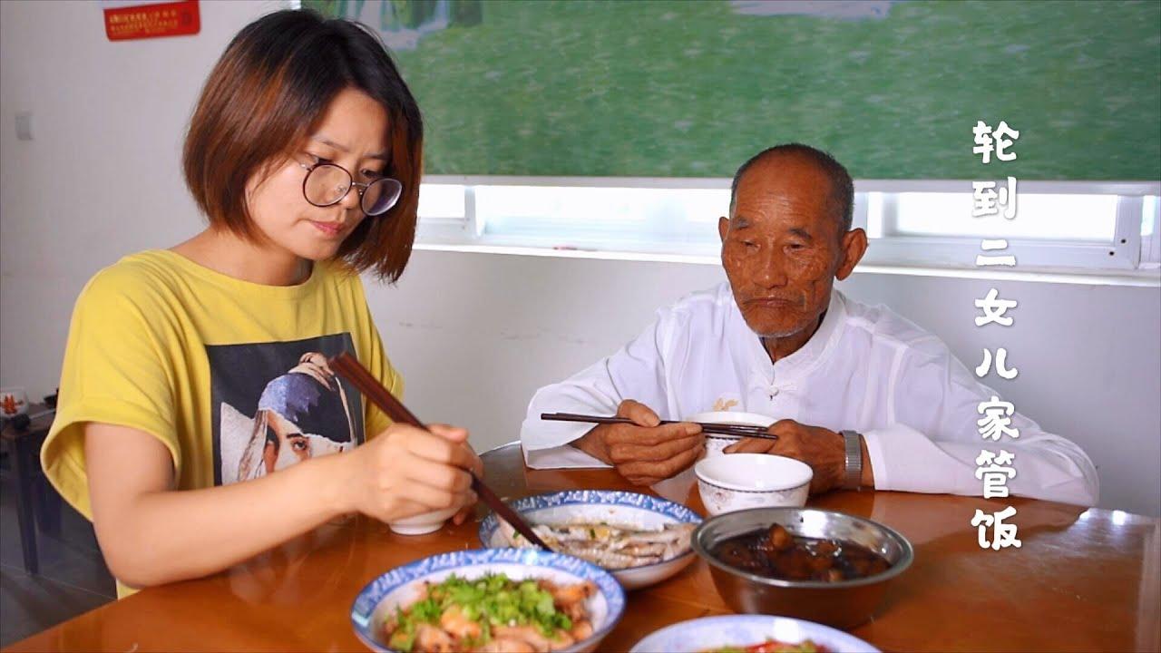 农村92岁老人轮到二女儿家管饭,女儿不在家,看外孙女如何待老人