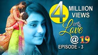 Two Girls Love @19   Telugu Web Series   EP3   Naresh Lakumalla   Girlywood   Folk Youth