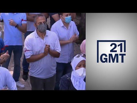 العاملون في القطاع الصحي بالمغرب يحتجون على تأخر مستحقات الخطورة  - نشر قبل 10 ساعة