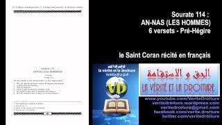 Sourate 114 AN-NAS (LES HOMMES) Coran récité français seulement- mp3 audio- www.veritedroiture.fr
