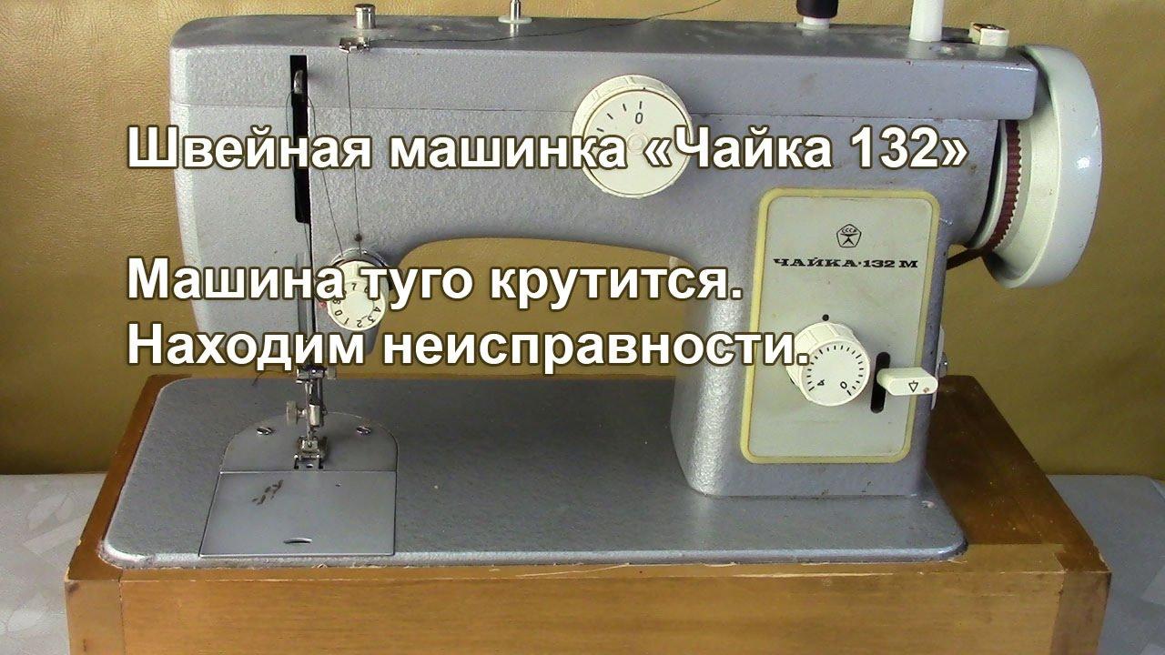 Подольск 142. Регулировка игловодителя, челнока. Петлеобразование .