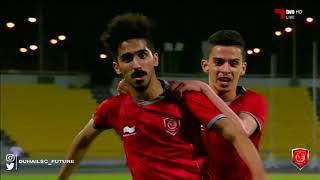 الاهداف | الدحيل 0/3 الغرافة | نهائى كأس الشباب تحت 19 | الاثنين : 2018/5/14