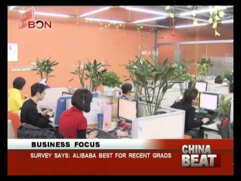 Survey says: Alibaba best for recent grads- China Beat - Aug 15 ,2014 - BONTV China