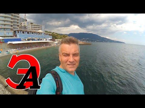 #176. Ялта. Крым. Пляж Дельфин. Пляж для местных. Приморский парк. Туристы на пляжах Ялты. Лето 2020