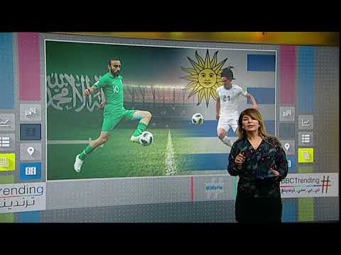 بي_بي_سي_ترندينغ| #السعودية ولقاء مصيري مع #الأوروغواي في #كأس_العالم  - نشر قبل 3 ساعة
