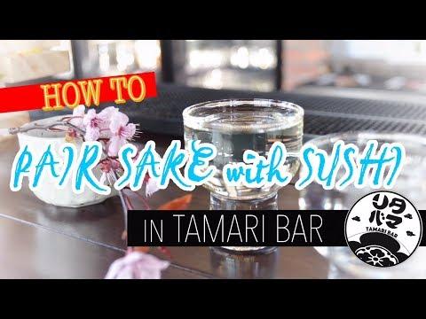How to Pair Sake With Sushi @ TAMARI BAR SEATTLE 【Sushi Chef Eye View】