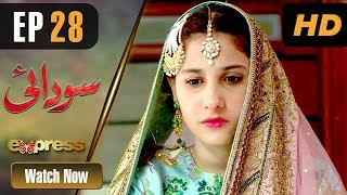 Pakistani Drama | Sodai - Episode 28 | Express Entertainment Dramas | Hina Altaf, Asad Siddiqui
