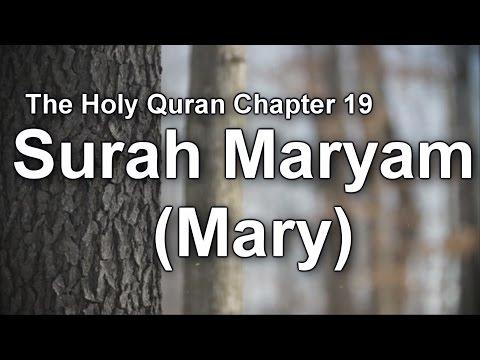 Beautiful Complete Surah Maryam by Wadih Yemeni ᴴᴰ