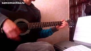 Анатолий Шелудков - Последний звонок (превью видеоурока песни).