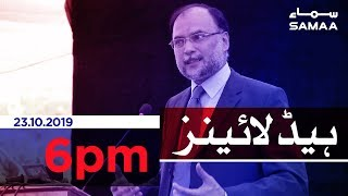Samaa Headlines - 6PM - 23 October 2019