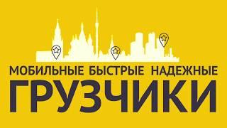 видео Аренда микроавтобуса в Подольске, заказ через сайт, прокат микроавтобусов
