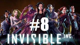 Прохождение Invisible Inc (опытный)#8 - Уровень защиты 4