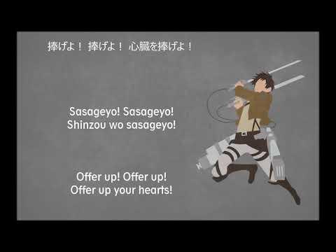 Linked Horizon - Shinzou Wo Sasageyo! [Shingeki No Kyojin S2 OP] Lyrics
