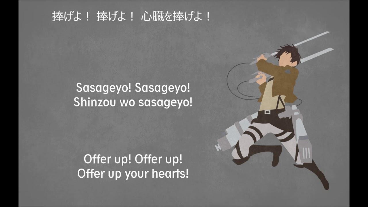 Sasageyo