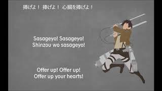 Linked Horizon - Shinzou wo Sasageyo! [Shingeki no Kyojin S2 OP] Lyrics thumbnail